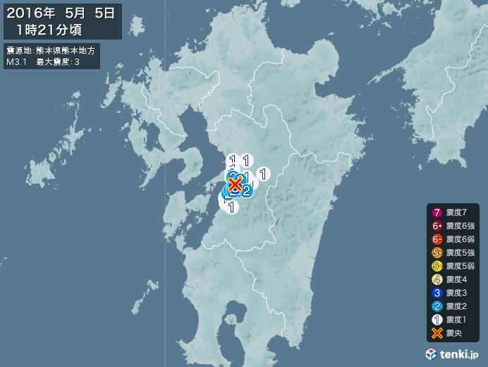 地震情報(2016年05月05日01時21分発生)