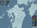 2016年05月05日03時17分頃発生した地震