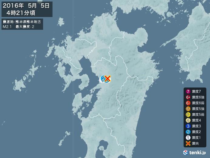 地震情報(2016年05月05日04時21分発生)