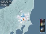 2016年05月05日08時51分頃発生した地震