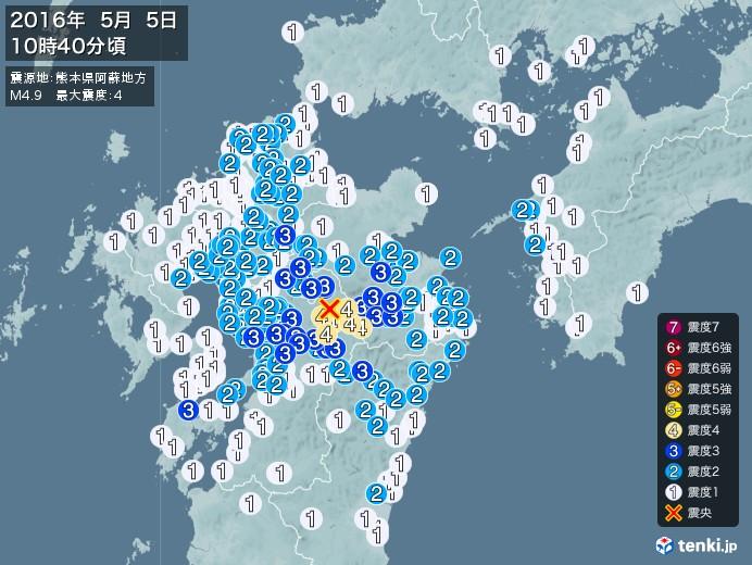 地震情報(2016年05月05日10時40分発生)