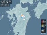 2016年05月05日10時47分頃発生した地震
