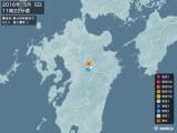 2016年05月05日11時22分頃発生した地震