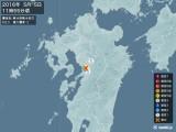 2016年05月05日11時55分頃発生した地震