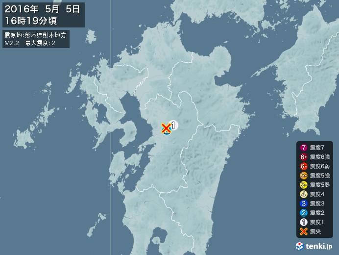 地震情報(2016年05月05日16時19分発生)