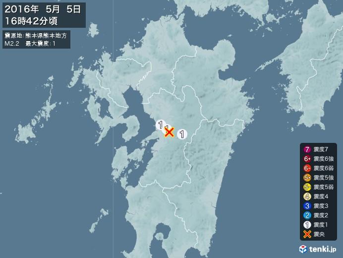 地震情報(2016年05月05日16時42分発生)