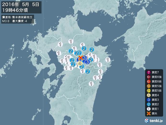 地震情報(2016年05月05日19時46分発生)