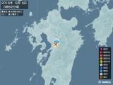 2016年05月06日00時52分頃発生した地震