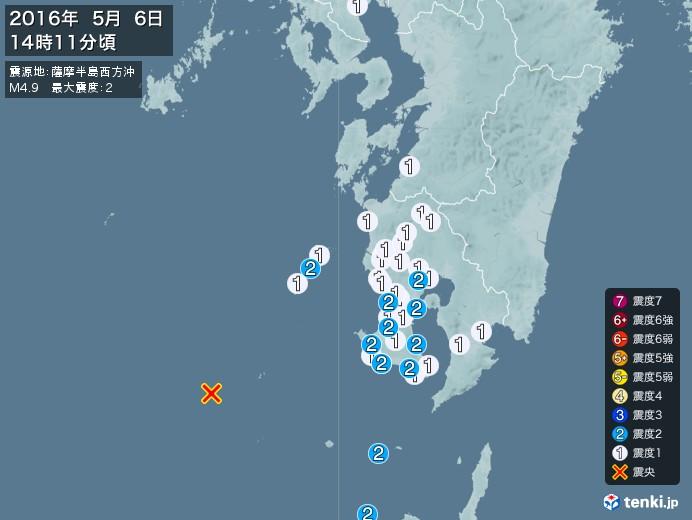 地震情報(2016年05月06日14時11分発生)