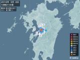 2016年05月06日18時21分頃発生した地震
