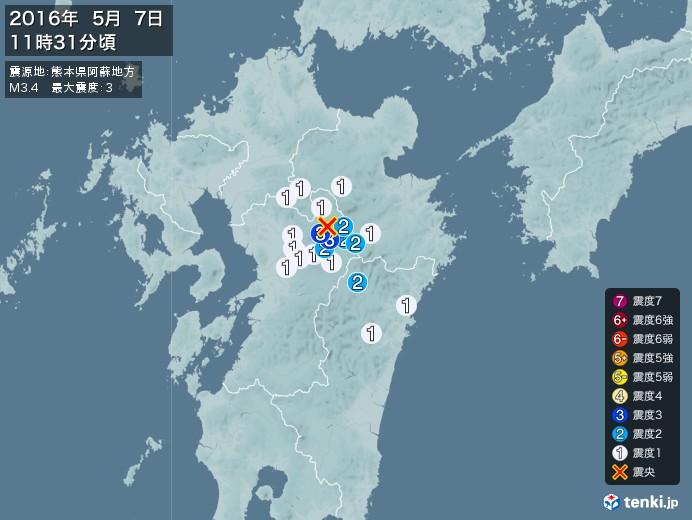 地震情報(2016年05月07日11時31分発生)