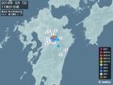 2016年05月07日11時31分頃発生した地震