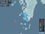 2016年05月07日14時42分頃発生した地震