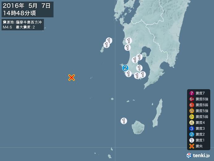 地震情報(2016年05月07日14時48分発生)