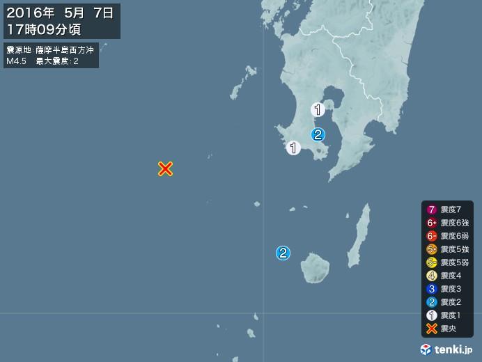 地震情報(2016年05月07日17時09分発生)