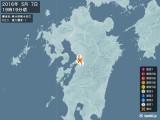 2016年05月07日19時19分頃発生した地震