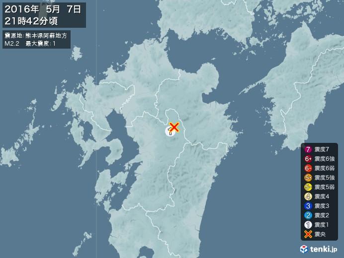 地震情報(2016年05月07日21時42分発生)