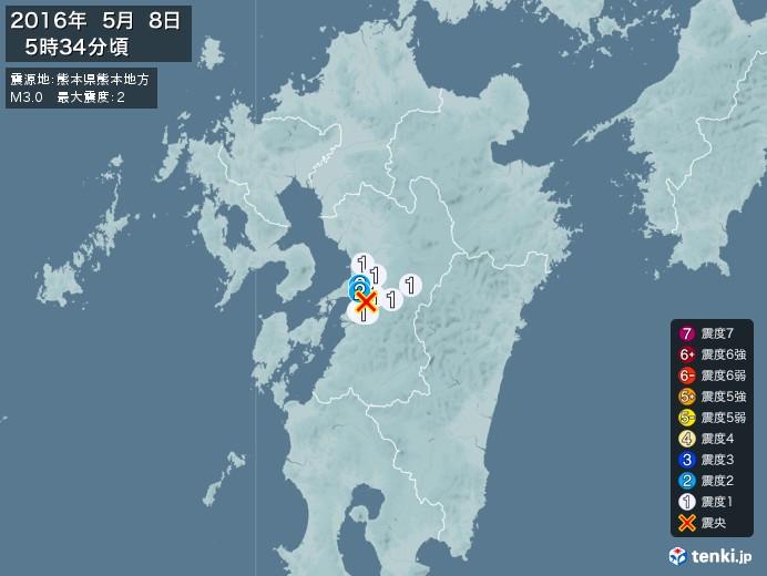 地震情報(2016年05月08日05時34分発生)