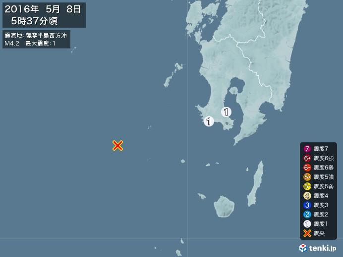 地震情報(2016年05月08日05時37分発生)