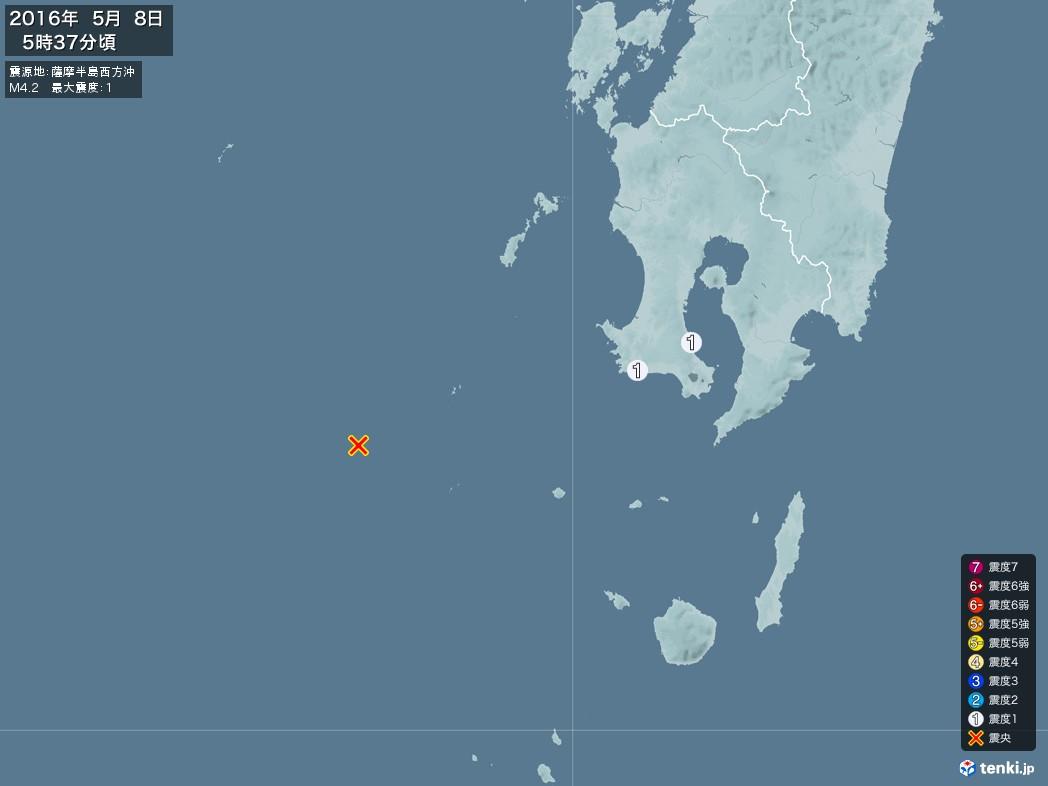 地震情報 2016年05月08日 05時37分頃発生 最大震度:1 震源地:薩摩半島西方沖(拡大画像)