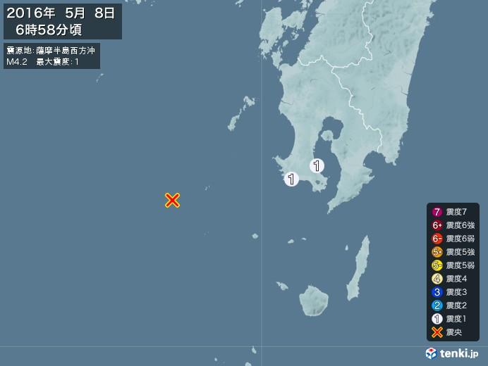 地震情報(2016年05月08日06時58分発生)