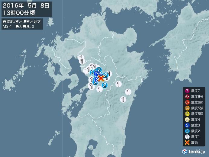 地震情報(2016年05月08日13時00分発生)