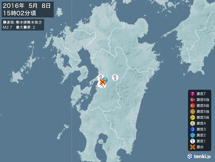 地震情報(2016年05月08日15時02分発生)