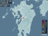 2016年05月08日15時02分頃発生した地震