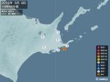 2016年05月08日16時58分頃発生した地震