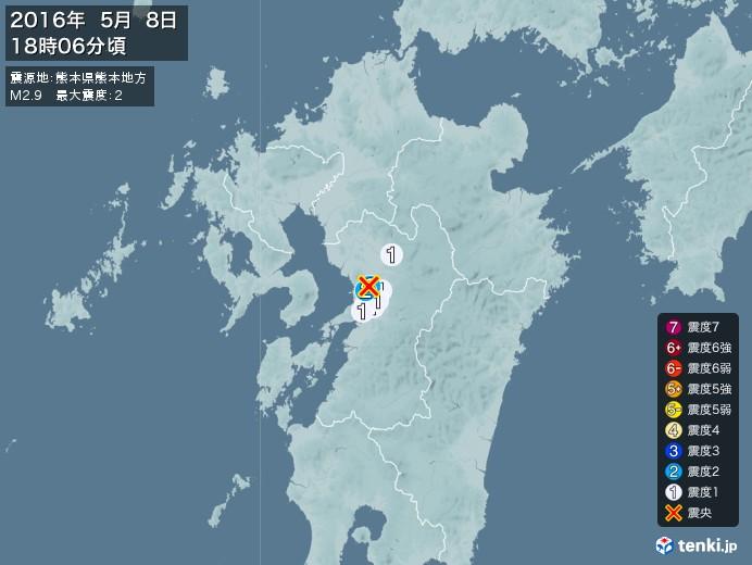 地震情報(2016年05月08日18時06分発生)
