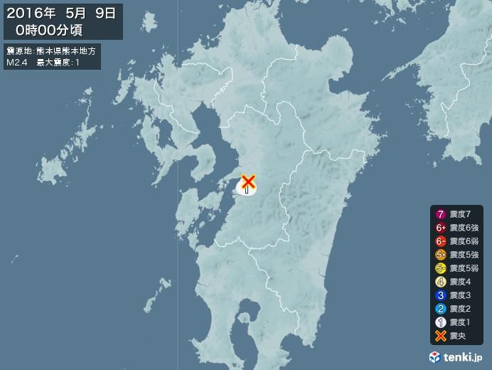 地震情報(2016年05月09日00時00分発生)