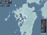 2016年05月09日05時36分頃発生した地震
