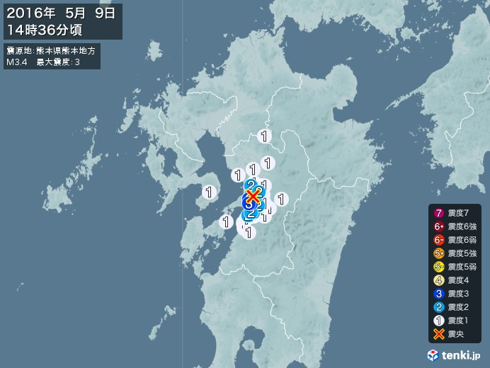 地震情報(2016年05月09日14時36分発生)