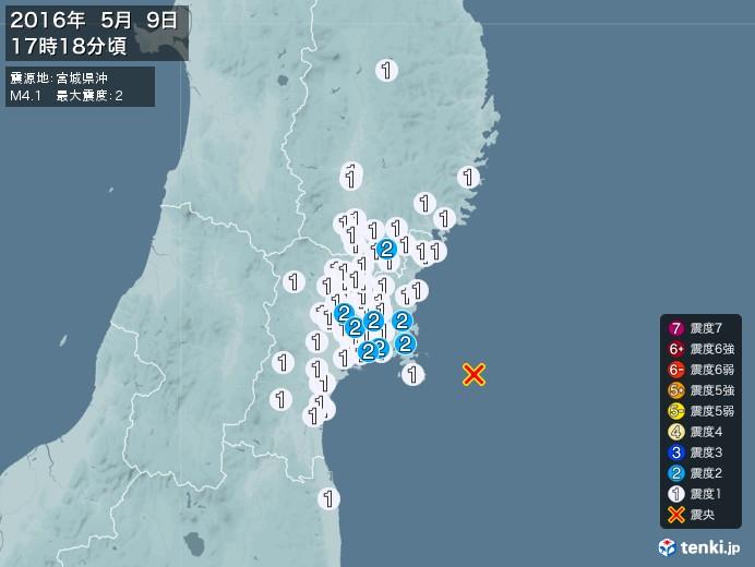 地震情報(2016年05月09日17時18分発生)