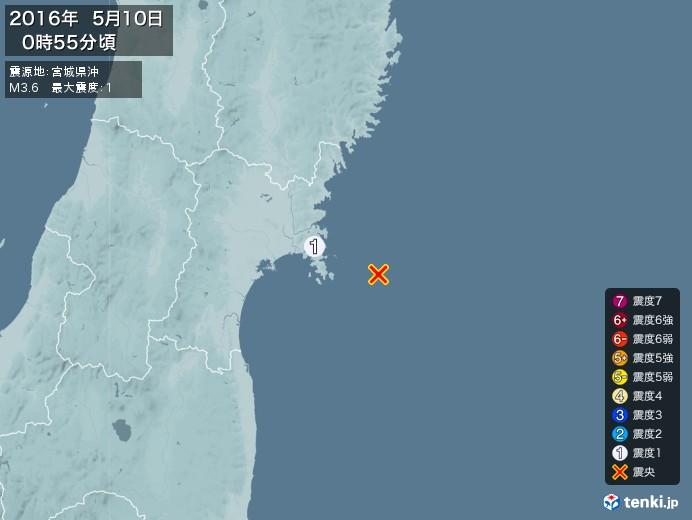 地震情報(2016年05月10日00時55分発生)