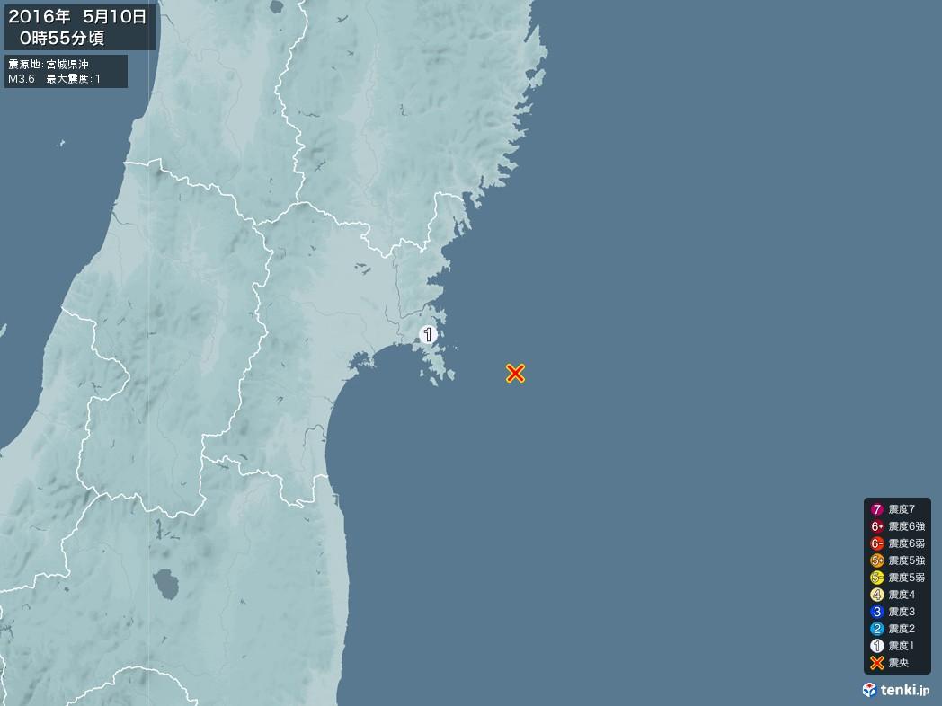 地震情報 2016年05月10日 00時55分頃発生 最大震度:1 震源地:宮城県沖(拡大画像)
