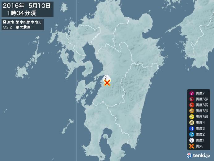 地震情報(2016年05月10日01時04分発生)