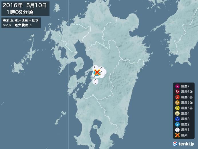 地震情報(2016年05月10日01時09分発生)