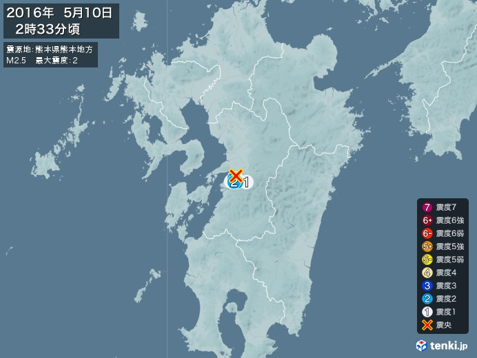 地震情報(2016年05月10日02時33分発生)