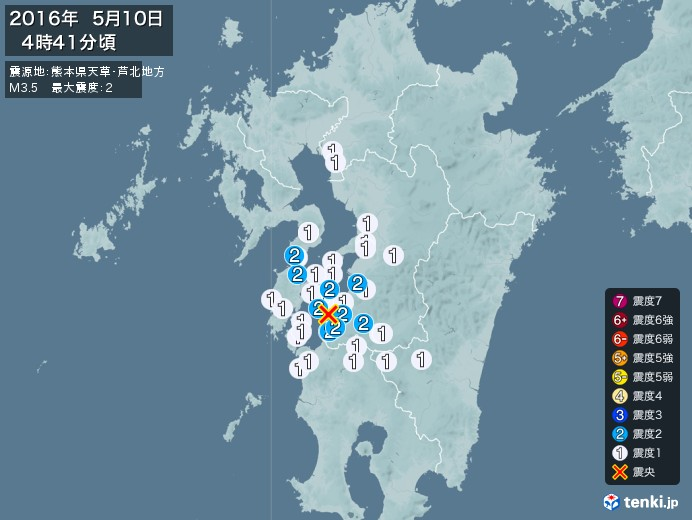 地震情報(2016年05月10日04時41分発生)