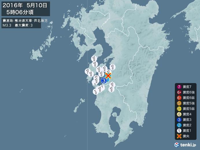 地震情報(2016年05月10日05時06分発生)