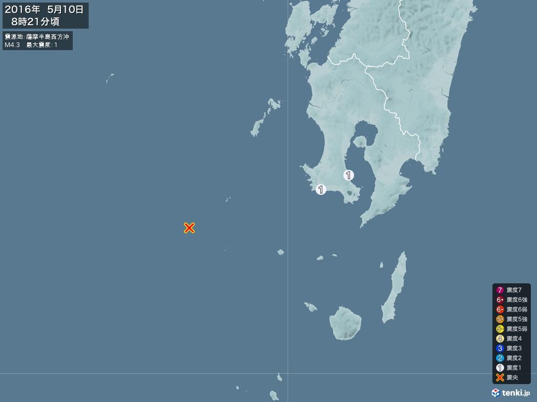 地震情報 2016年05月10日 08時21分頃発生 最大震度:1 震源地:薩摩半島西方沖(拡大画像)