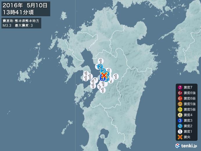 地震情報(2016年05月10日13時41分発生)