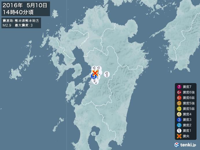 地震情報(2016年05月10日14時40分発生)