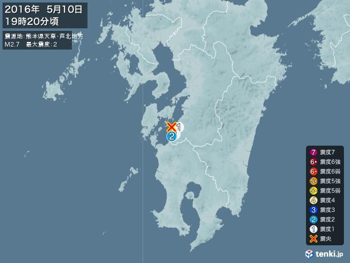 地震情報(2016年05月10日19時20分発生)