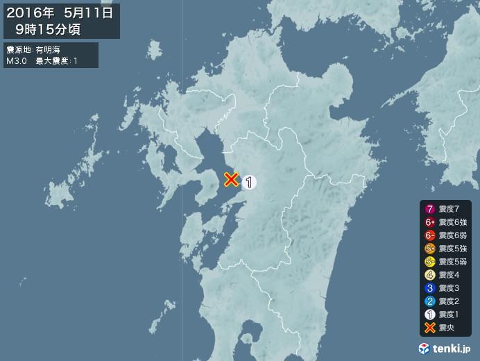 地震情報(2016年05月11日09時15分発生)