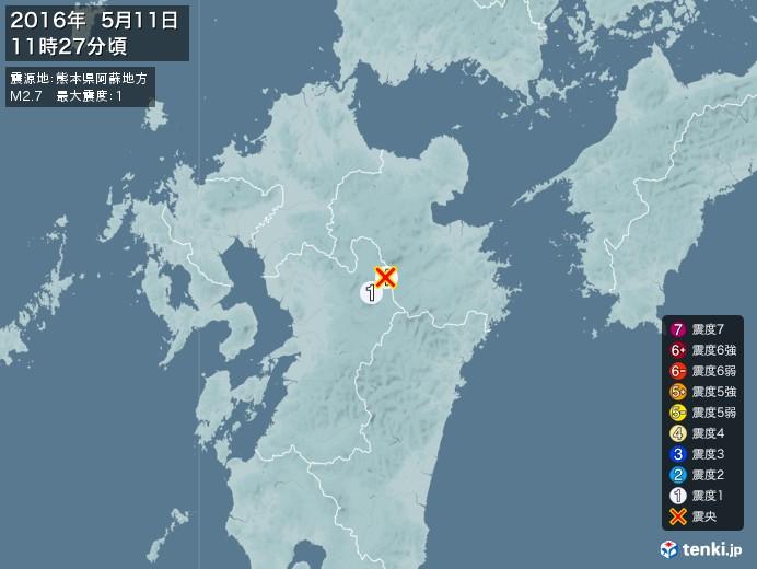 地震情報(2016年05月11日11時27分発生)