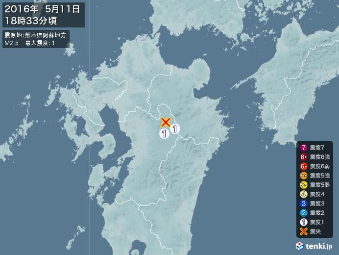 地震情報(2016年05月11日18時33分発生)