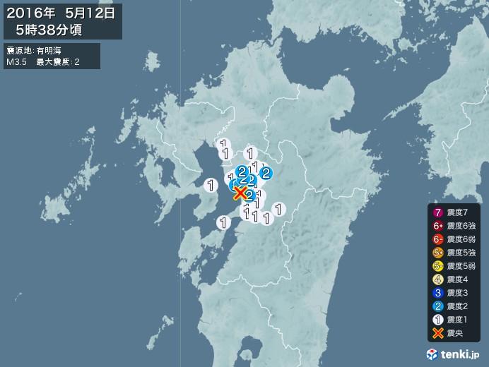 地震情報(2016年05月12日05時38分発生)