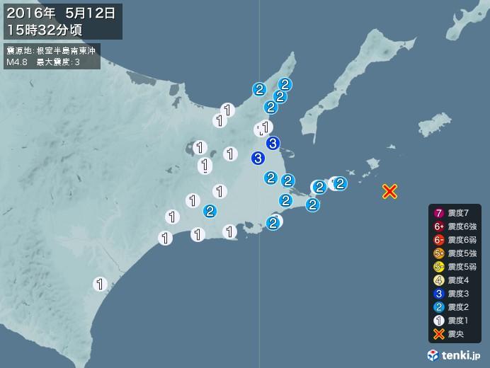 地震情報(2016年05月12日15時32分発生)